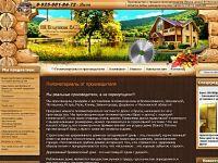 c_200_150_16777215_00_images_stories_wood777.jpg